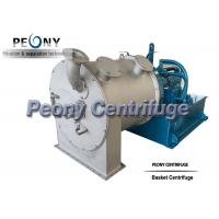 Buy cheap Basket Centrifuge 2 Stage Pusher Type Centrifuge For Ammonium Sulfate Separation from wholesalers