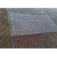 China Folding Galvanized Gabion Wire Mesh Woven Hexagonal Hole Shape 3mX1mX1m Size wholesale