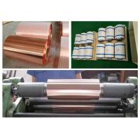 Samsung Mobile Rolled Copper Foil RoHS / ISO Approval 500 - 5000M Length