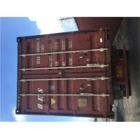 China 33 Cbm Goods 2nd Hand Shipping Containers / Used Freight Containers wholesale