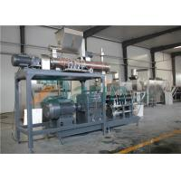 China Extrusion 90kw Drying Flavoring Processing Line For Dog Nutrition on sale