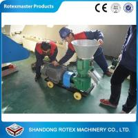 China Sheep / Horse / Cattle feed pellet machine for family and small scale farm wholesale
