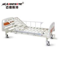 China One Function Back Rest Hospital Patient Bed , Manual Adjustable Bed MD-M22 wholesale