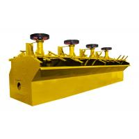 China Energy Conservation And Efficient SF Flotation Machine , Self Aspirating Flotation Machine wholesale