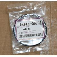 China DC-70 O RING 04815-50650 Transmission Spare Parts for Kubota DC-60 and Kubota DC-70 wholesale
