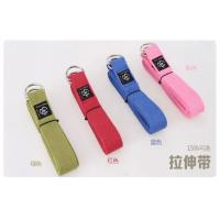 China Yoga Strap Stretches For Shoulders wholesale