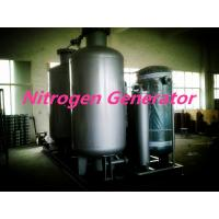 China Coal Mine Industry Complete Onsite Nitrogen Generator PSA System 1 Kw wholesale