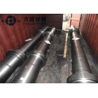 China Steam Turbine Main Forged Shaft 42CrMo4 18CrNiMo7-6 34CrNiMo6 wholesale