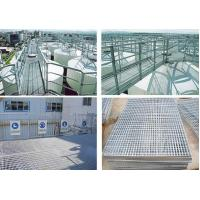 China Heat Dissipation Steel Grating Plate Hot DIP Galvanized I Section Bar 20-65mm wholesale