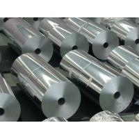 China 8011 8006 Household Aluminum Foil For Food Packing With 0.006mm to 0.2 mm  Thickness wholesale