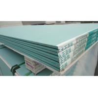 China high quality waterproof board wholesale