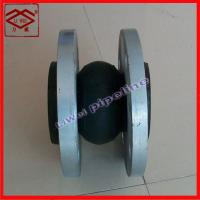 Buy cheap GJQ(X)-DF one ball flexible rubber joint from wholesalers