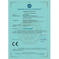 Shenzhen screenage electronics Co., Ltd Certifications