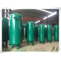 China Industrial Screw Type Compressed Air Storage Tank , 200 Gallon Air Compressor Tank wholesale