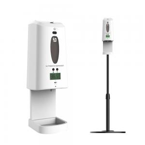 China Wall-mounted automatic hand sanitizer dispenser touchless hands disinfection white color abs material wholesale