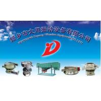 Xinxiang Dayong Vibration Equipment CO.,LTD