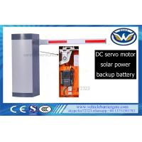 Buy cheap Automatic Barrier Gate DC Servo Barrier Gate Solar Power CE certificate from wholesalers