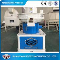 China Vertical ring die wood pellet press machine 1-1.5T/Hour YGKJ560 with Automatic lubrication wholesale
