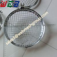 """Buy cheap 8.66"""" (220mm) Stainless Steel Headlight Stone Guard Grille VW from wholesalers"""