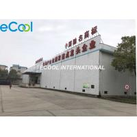 China 5m~6m Cold Storage Of Fruits And Vegetables With Freon Refrigeration System wholesale