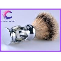 China Luxury handle top Silvertip Badger shaving brush gift set for male wholesale