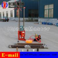 China QZ-2D three phase core drilling rig small portable water drilling machine for sale wholesale