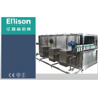 China CE Bottled Water Production Line Warming / Cooling Tunnel / Pasteurizer Channel on sale