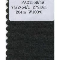 China Pure wool melange serge woven worsted fabric on sale