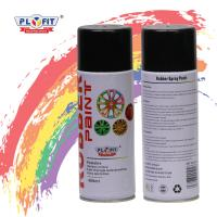 China Acrylic Material Rubber Coat Spray Paint Synthetic Liquid Low Chemical Odor wholesale