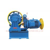 China Small Geared Traction Machine With Synchronous Motor DC 110V 1.2A SN-TMYJ256 wholesale