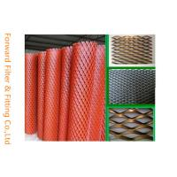 China PVC Dipping Expanded Metal Mesh , Anti - Skidding PVC Coated Wire Mesh wholesale