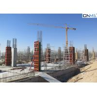 China 65 Steel Frame Concrete Column Formwork Systems Easy Operation C-SF65 wholesale