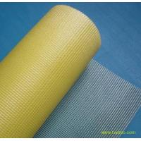 China Fiberglass Mesh/Cloth/Alkali resistant fiberglass mesh for roofing wholesale