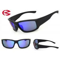 Wholesale Custom Logo Wraparound Black Frame Sports Sunglasses Outdoor UV400 With Your Logo from china suppliers