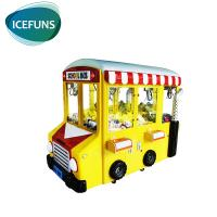 Quality Hot Selling Coin Operated Claw Crane Gift 6 players Car Vending Game Machine For Sale for sale