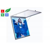 China A1 A2 Size Lockable LED Outdoor Light Box AC85 - 245V With Light Guide Plate wholesale
