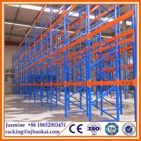 China Heavy Duty Warehouse Selective Pallet Storage Rack wholesale