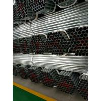 Quality Galvanized DIN 2440 EN10255 Threaded Welded Seamless Steel Pipe For Transportations for sale