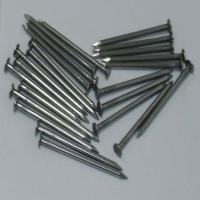 China common  wire nail ( factory with competitive price ) wholesale