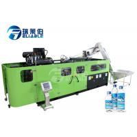 China 9000 BPH Capacity Rotary Blowing Machine Blowing Air System PLC Controlling wholesale