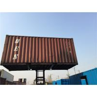 China second hand used storage containers International standards 6.06m length wholesale