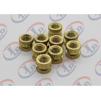 Buy cheap Professional Custom Turned Metal Parts Brass Knurled Nuts With M5 Thread from wholesalers