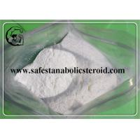 China CAS NO. 14605-22-2 Prohormone Supplements TUDCA Raw Powder for Reducing Stress wholesale