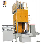 China 220V / 380V Servo Hydraulic Press Trimming Machine For Casting Parts Edge 63T wholesale