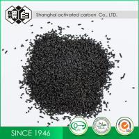 China CAS 64365-11-3 1.5mm Graunlar Activated Carbon Black wholesale