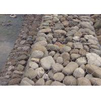 Buy cheap 2m x 1m x 1m Twist Galvanized Gabion Box 80mm × 200mm Mesh Size for Stone Cages from wholesalers