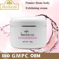 Private Label Pumice Stone Body Exfoliating Cream 200g Skin Care Products