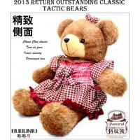 China teddy bear manufacturers usa wholesale