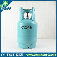 China Disposable cylinder package Mixed refrigerant R134A wholesale