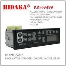 China Auto radio station  Ex- factory price AM FM Universal 12V 24V mp3 player car radio on sale